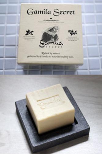 일본 백화점 정품 가밀라 시크릿