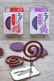 순한 아로마 모기향 딸기 / 수국