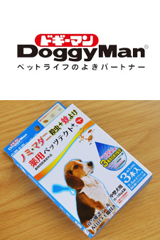 DoggyMan 약용 펫 텍트