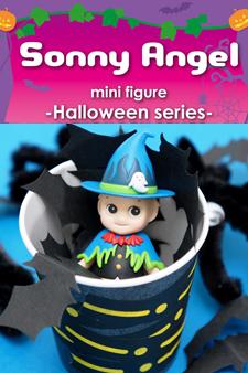 2016년 소니엔젤 할로윈 시리즈! ~Welcome to a spooky halloween~